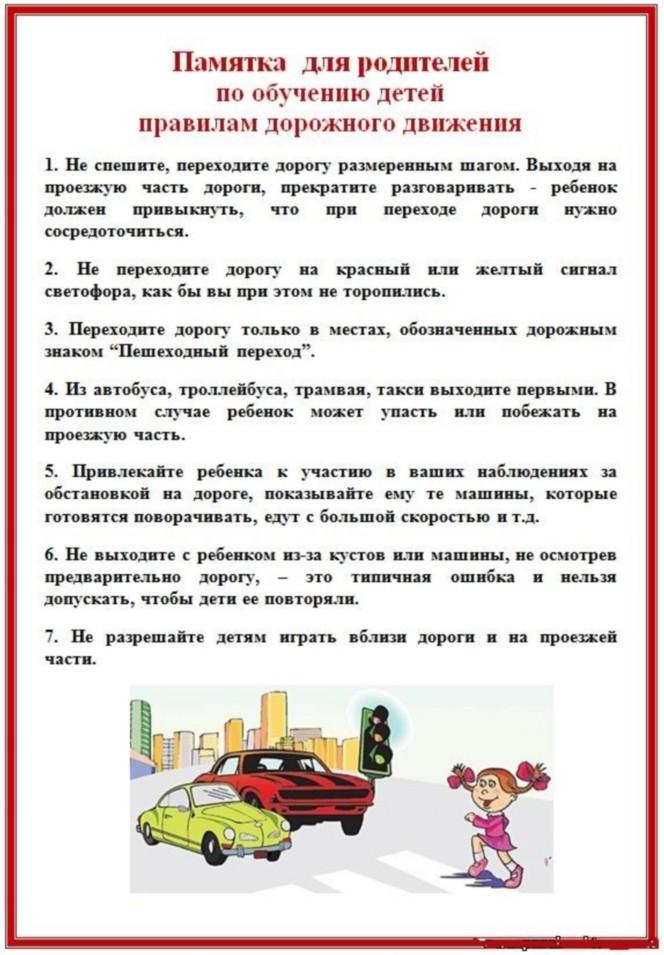 Заявление о приобщении документов